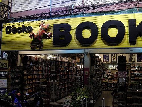 20120802geckobooks